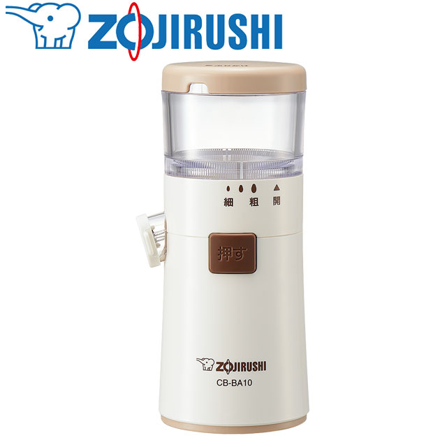 ZOJIRUSHI 手軽にごまがすれる ごますり器 日時指定 象印マホービン CB-BA10-WA ホワイト 3段階粗さ調節 送料別 2018年モデル 販売 乾電池式 胡麻 ゴマ