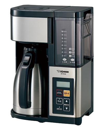 象印 コーヒーメーカー 珈琲通 容量:1350ml(コーヒーカップ10杯) [EC-YS100-XB]【送料無料※沖縄・離島除く】ステンレスブラック