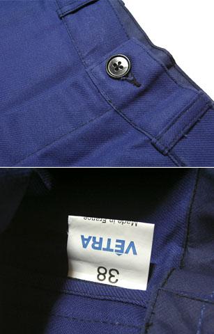 VETRA 베트라캐바스카고하후판트(베트라워크판트) 024252