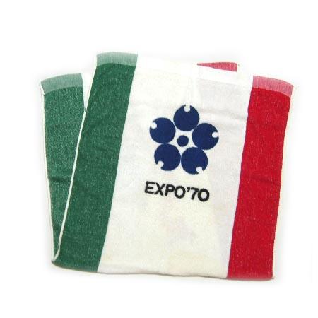 vintage EXPO'70 大阪万博 希少 「桜」 ラスタカラー大判タオル (エキスポ) 040088 【中古】