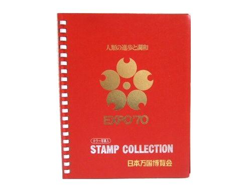 vintage EXPO'70 大阪万博 パビリオン スタンプノート(スタンプ押し済み) エキスポ EXPO'70 ヴィンテージ ビンテージ 058809 【中古】