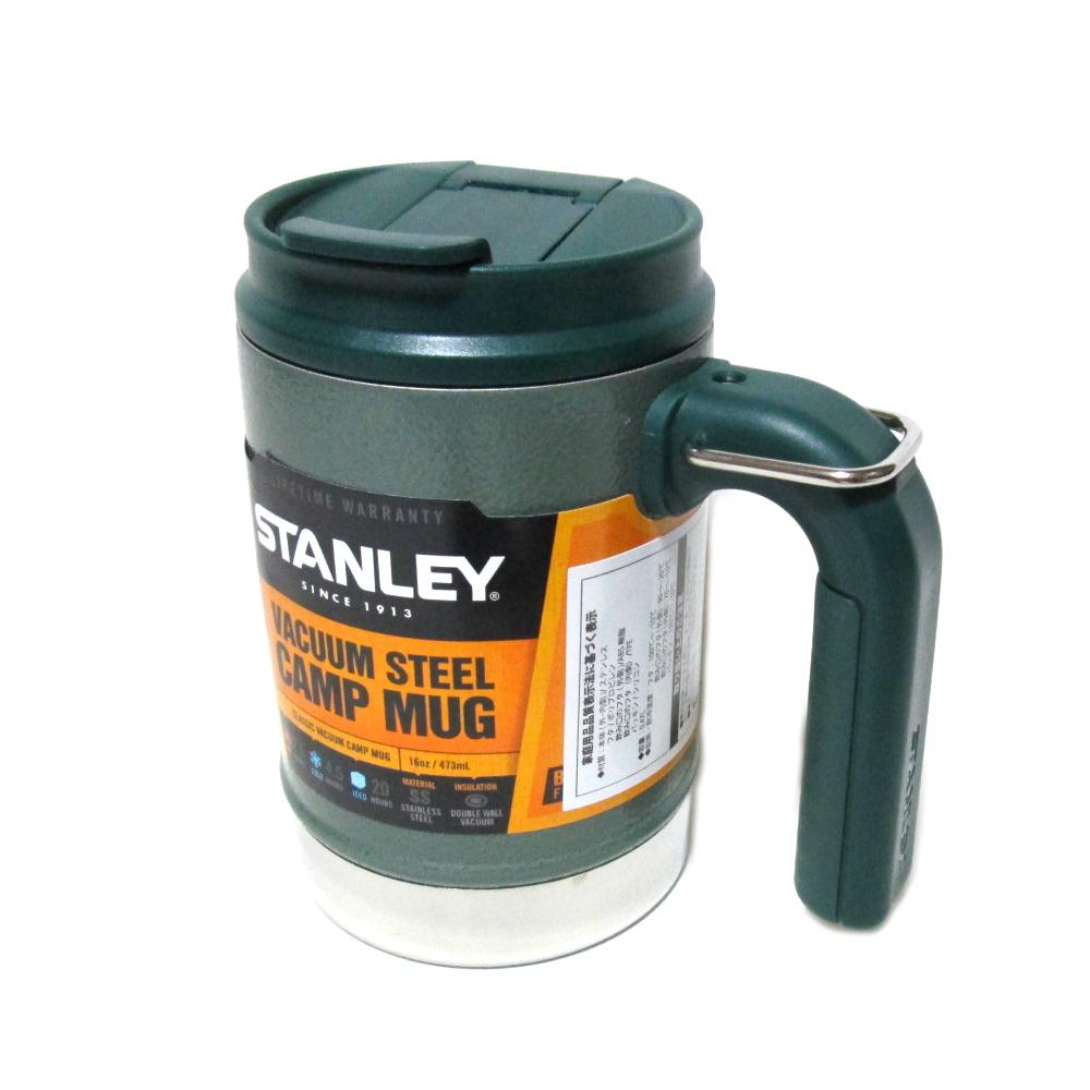 Stanley Camp Classic 47 Mug Vacuum 0 L 080132 8nvymN0wO