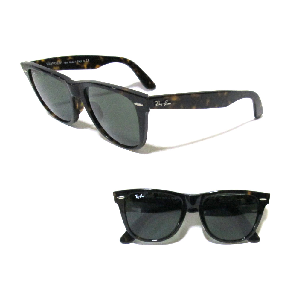 73b1263d87fd59 CROWN STORE - USED BRAND CLOTHING STORE  Ray-Ban Ray Ban Sunglasses ...