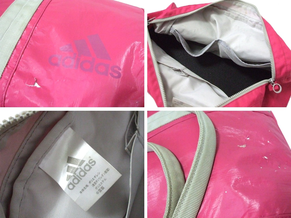 d43705f8441c CROWN STORE - USED BRAND CLOTHING STORE  Worn    SALE  099248 adidas ...