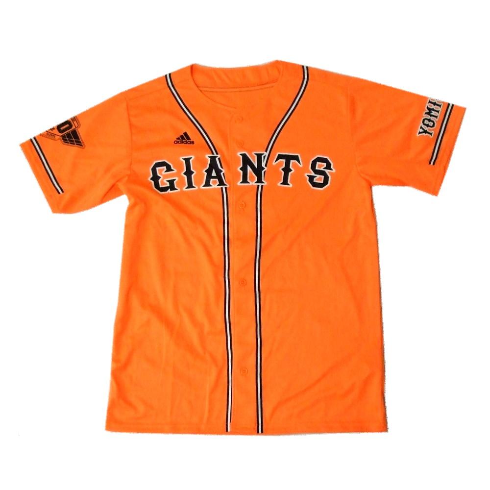 9d48904f849c5 adidas Adidas Yomiuri Giants baseball shirt (orange short sleeves shirt  baseball) 113392