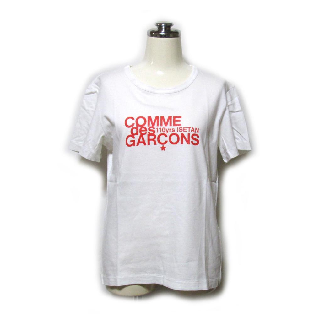 COMME des GARCONS コムデギャルソン 伊勢丹百貨店110th限定Tシャツ (白 半袖) 127671 【中古】