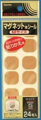 マグネット用シール Mサイズ 24枚×5個セット(120枚入り)【メール便送料無料】