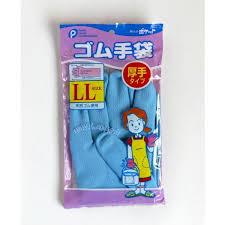 手にやさしく ニオイもカット ゴム手袋 厚手 LL カラー選択可 売れ筋 メール便 2組 送料無料 ポケット 祝日 1組×2