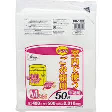 お得なまとめ買いセット 室内ペール用ゴミ袋 約10L 通販 Mサイズ 記念日 半透明 50枚入×10冊 PR-102 500枚 送料無料 ジャパックス