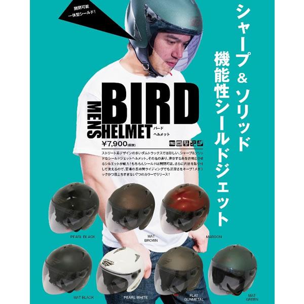 BIRD HELMET バードヘルメット DAMMTRAX ダムトラックス バイク ヘルメット ジェットヘルメット メンズ UVカットシールド付き