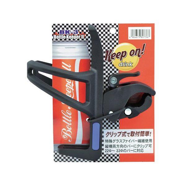 アクセサリ オートバイ バイク 原付 未使用 TNK工業 スピードピット SPEEDPIT ホルダー 店内全品対象 22~33φ対応 ボトルキーパーII BK-3 ドリンクホルダー バイク用