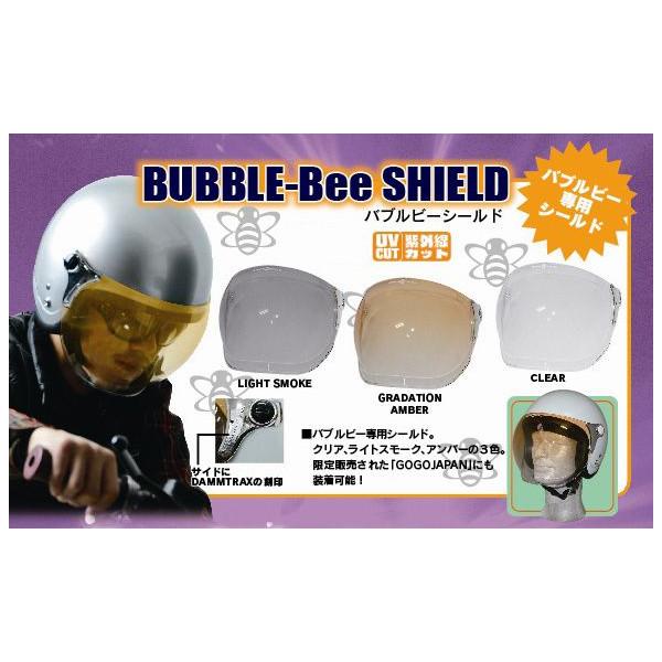 버블 비 헬멧 전용 방패에 BUBBLE BEE SHIELD 버블 비 쉴드 DAMMTRAX ダムトラックス/자전거 헬멧 쉴드