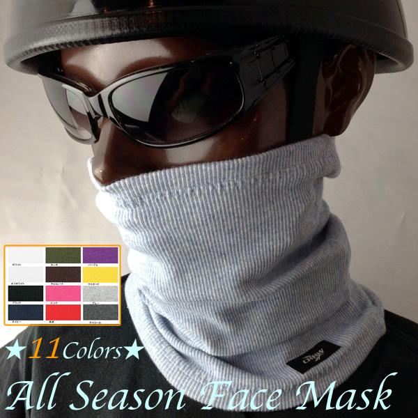 夏でも快適 洗える 布製 マスク フェイスマスク ネックウォーマー 男性 人気 女性 子供 バイク おしゃれ 登山 激安卸販売新品 自転車 クロウ CROW メール便OK 日本製 快適 オートバイ オールシーズン