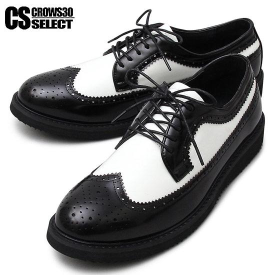 ウィングチップシューズ メンズ ポストマンシューズ ドレスシューズ PUレザー 革靴 男 靴 個性的 V系 ビジュアル系 ストリート系 モード系 ファッション スタイル ホスト 30代 40代 大人 衣装 ブラック 黒