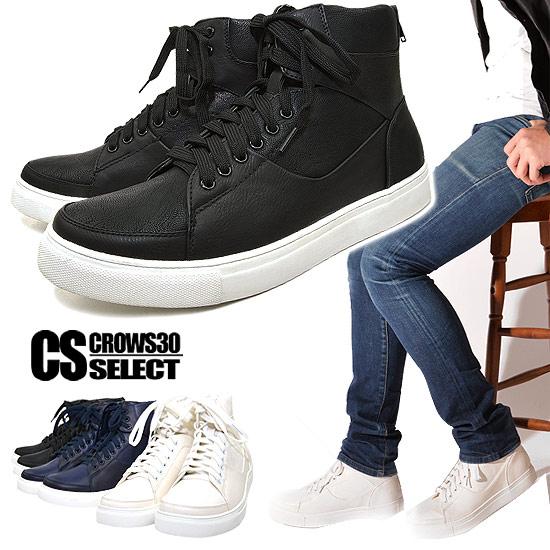 スニーカー メンズ ハイカットシューズ メンズファッション PU レザースニーカー 男靴 アメカジ サロン系 ストリート B系 レオン系