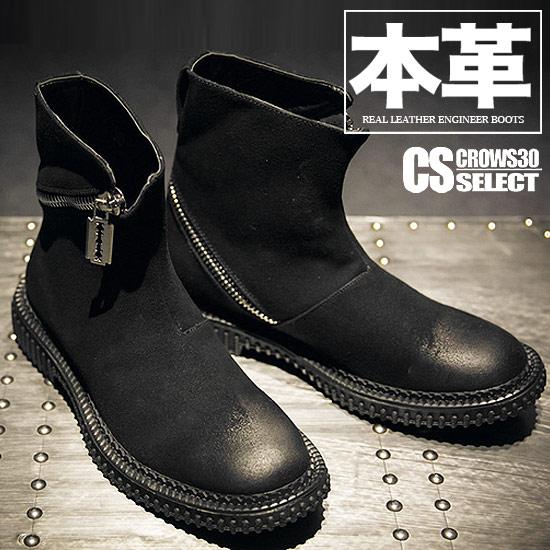 エンジニアブーツ メンズ 本革 レザーブーツ インポート 変形 カミソリ ZIP 男 靴 個性的 V系 ビジュアル系 ストリート系 モード系 ファッション スタイル ホスト 30代 40代 大人 衣装 ブラック 黒 ブラウン