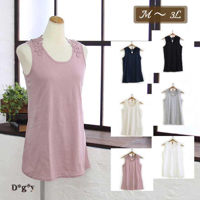 a815cacdc6 clover  Dy Didier way back lace Camisole tank cotton 100%   ladies ...
