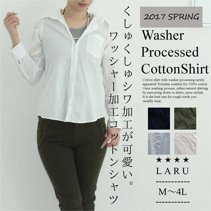 Long shot woman clover 02P27May16 where LARU Larue cotton shirt / M L LL 3L  4L Lady's big size clothes-limited stylish fashion sale price-limited