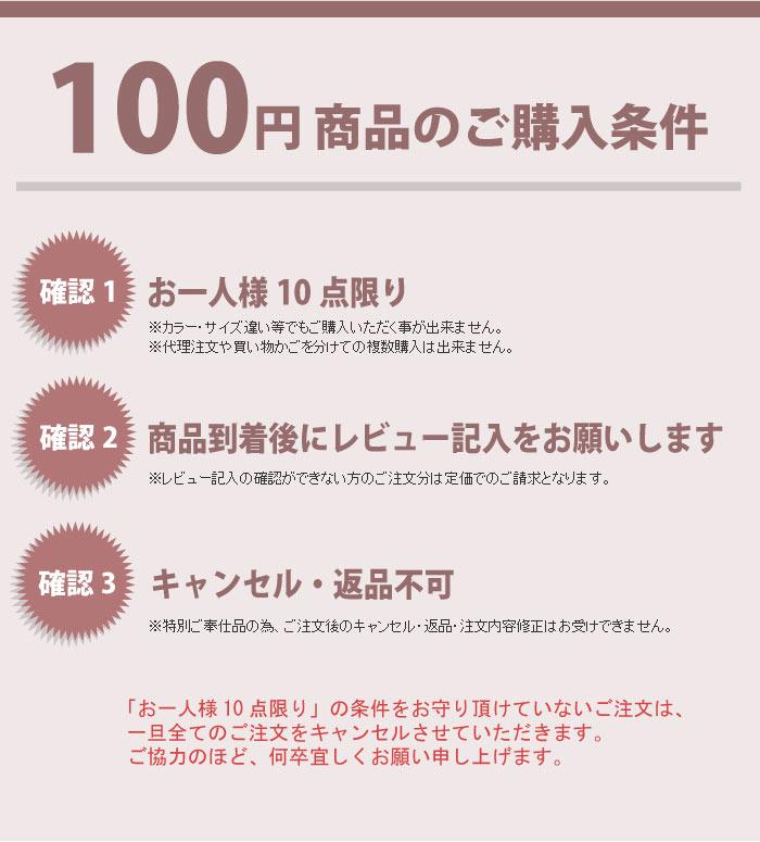 팬티 스타킹 (팬티 스타킹) 1 점 들어가고 100 엔이 복 주머니 2100 엔 택배 5250 엔 이상입니다. fs3gm