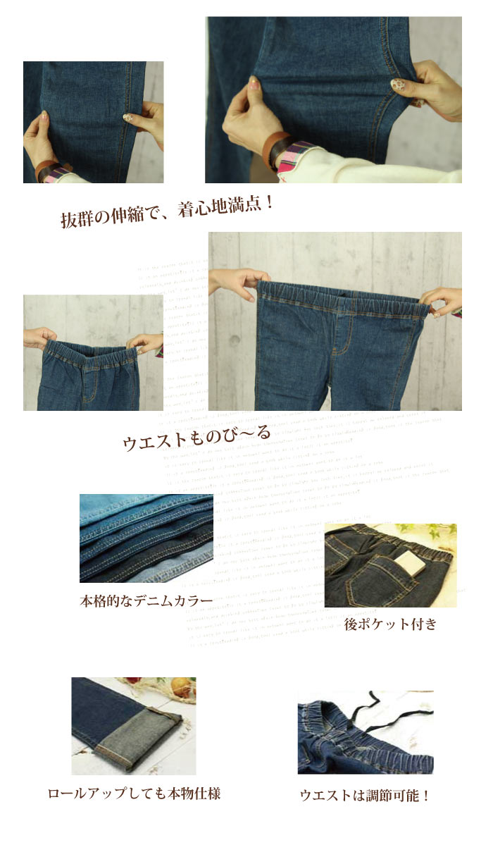 After the pocket with 7. 5 Is a courier flight more than 5250 Yen at オンスデニムレギンス/デニレギ/レギパン/slim 2100 yen. fs3gm