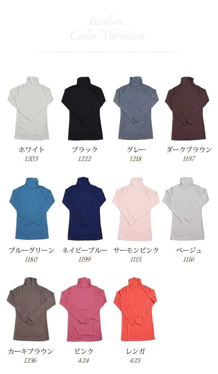 Simple long courier flight more than 5250 yen, long sleeve shirt and Turtleneck t-shirt 2100 yen. fs3gm