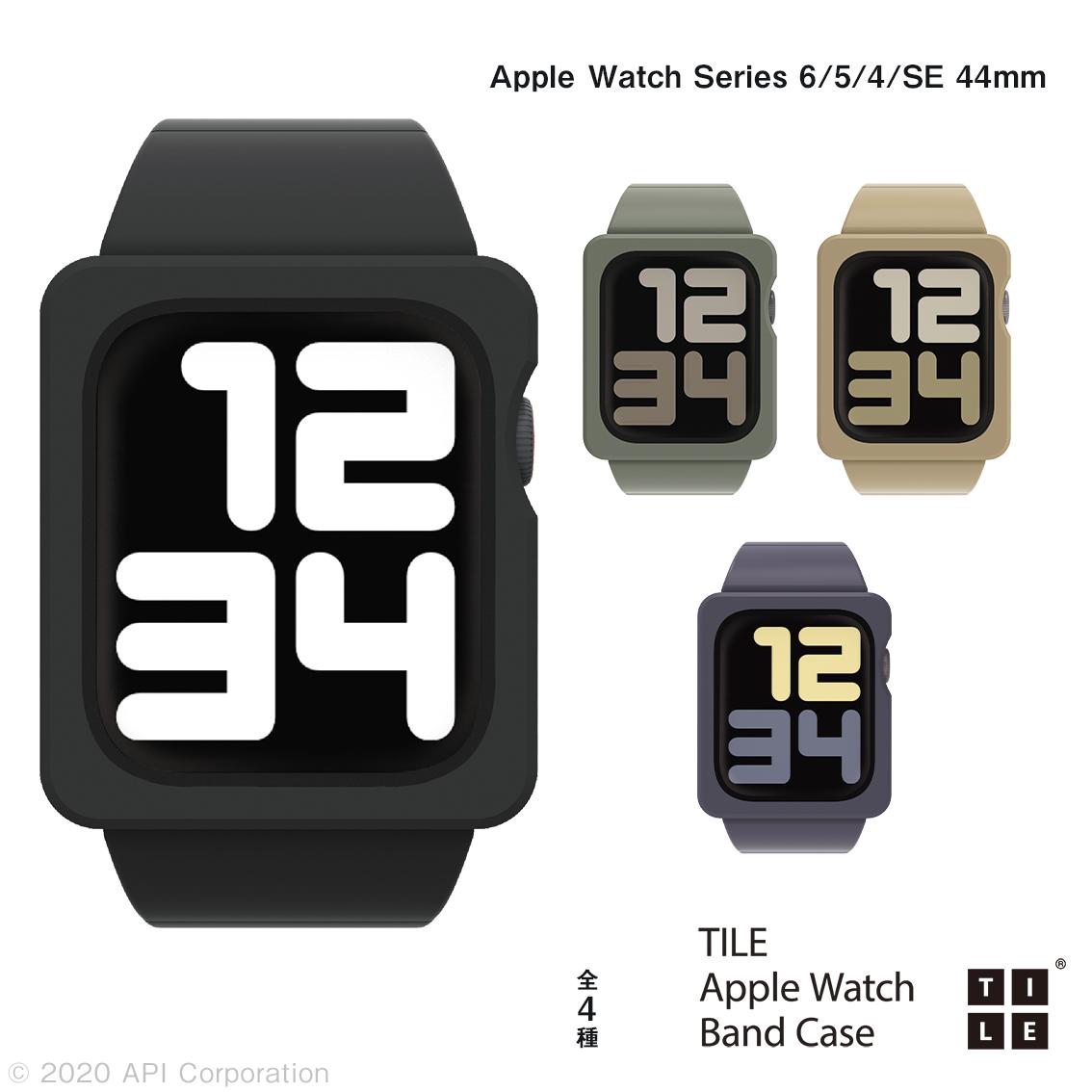 一体型 アップルウォッチケース シンプル おしゃれ 定番キャンバス カラフル 公式ショップ バンド ケース付きバンド TPU スクエア型 TILE EYLE アップルウォッチ AppleWatch 4 一体型バンド 44mm アップルウォッチバンド 6 Series Apple Watch 5 SE