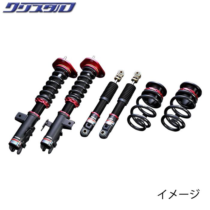 ブリッツ BLITZ 定番キャンバス セール特価品 ZZ-R 車高調 マツダ CX-3 DK8AW 92346 全長調整式車高調キット
