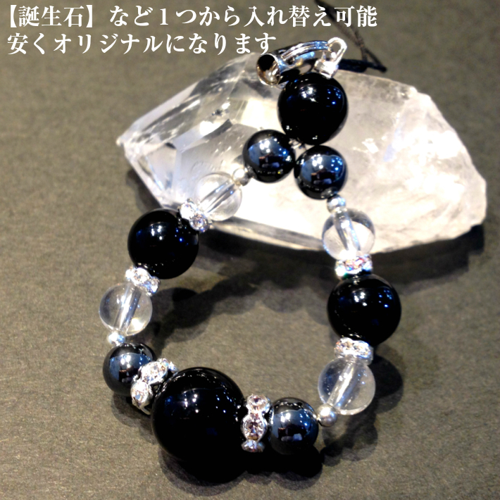 Cool power stone strap onyx / hematite / crystal nature stone strap of the  onyx only 1,000 yen