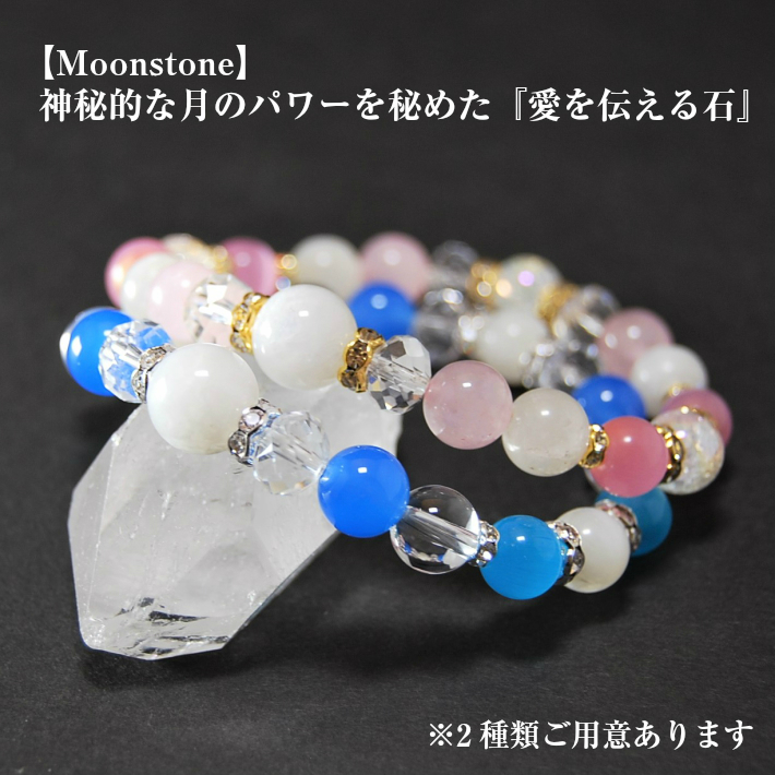 Another Mysterious Product Of >> Crystal Package Another Name For Moon Stone Conveying Love That