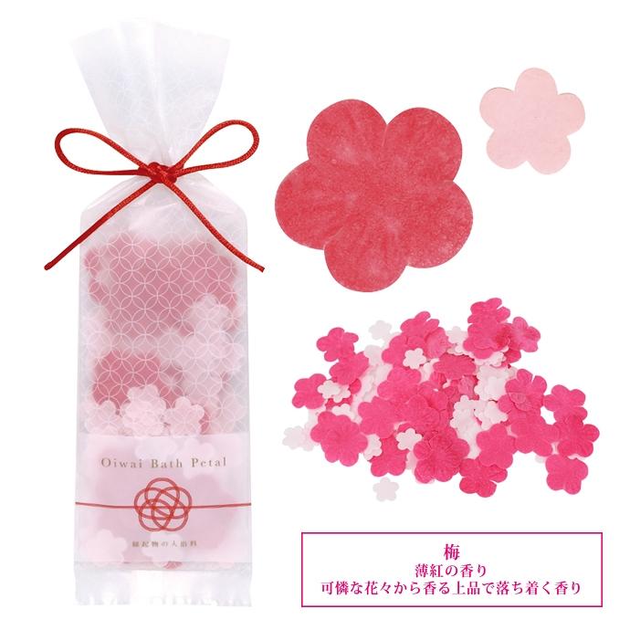 suuitsumezonjapan祝贺公共汽车踏板入浴剂和睦花公共汽车踏板芳香[仓库A](不可)超过4000日元 ★