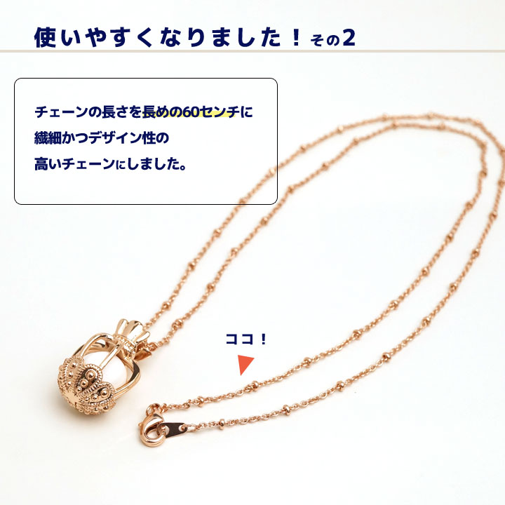 Crystal planet rakuten global market improvements to the new about cage necklace aroma pendants 60 cm chain aloadofball Images