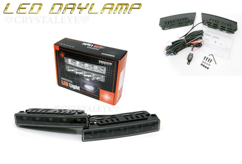 クリスタルアイLEDデイランプ デイライト 高輝度ハイパワーLED5発室内スイッチ付き ブラック