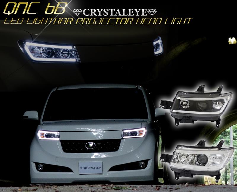 QNC 20系 bB LEDライトバープロジェクターヘッドライトトヨタ ビービー 2# 純正HIDヘッドライト車用高輝度LEDファイバー