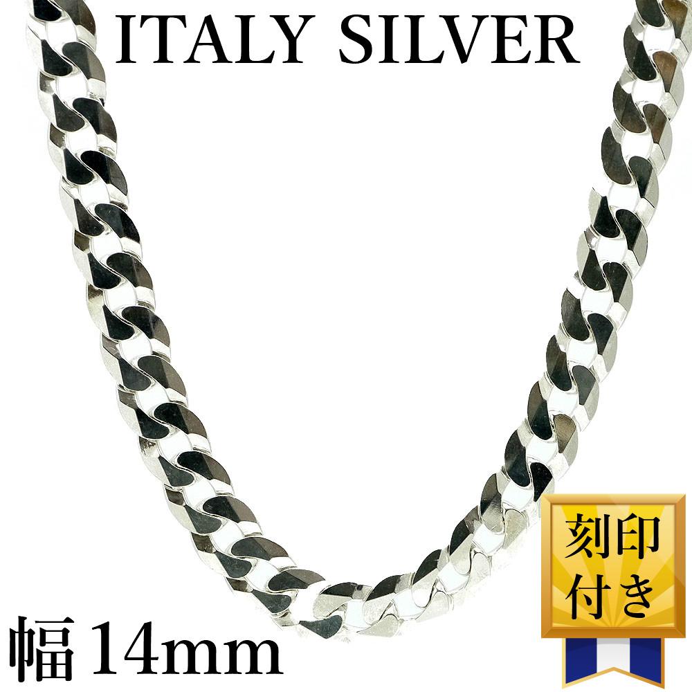 イタリア製 シルバー925 喜平 ネックレス チェーン メンズ ra [白銀色 6面カット 幅14mm極太 厚み2.5mm 長さ56cm] (キヘイ イタリアン イタリー シルバーアクセサリー ヒップホップ HIP HOP)