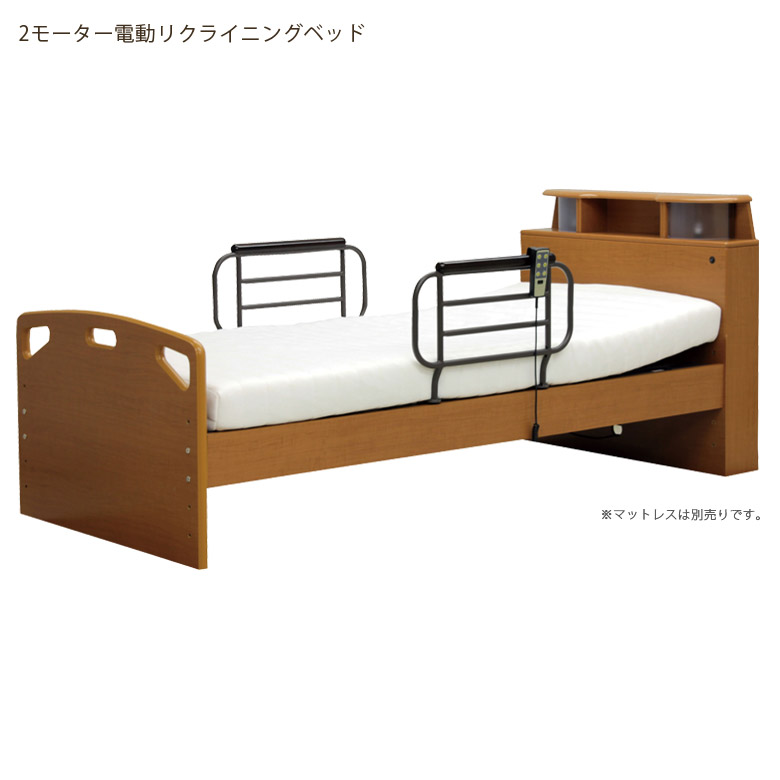 ベッド 介護用 電動ベッド 2モーター シングル 介護用ベッド 電動リクライニングベッド 宮付き おすすめ 介護電動ベッド 介護 LEDライト付き コンセント付き 木製ベッド フレームのみ 木製 ベッドフレーム ベッド ブラウン
