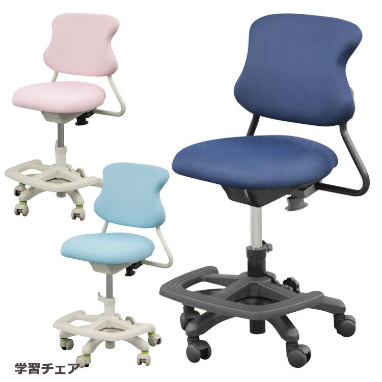 学習椅子 勉強椅子 キッズチェア デスクチェア おすすめ 子供用 椅子 メッシュ 学習チェア ジュニアチェア チェア イス いす チェアー ピンク ネイビー ブルー ホワイト シンプル キャスター付き 回転式 コンパクト メッシュ ファブリック