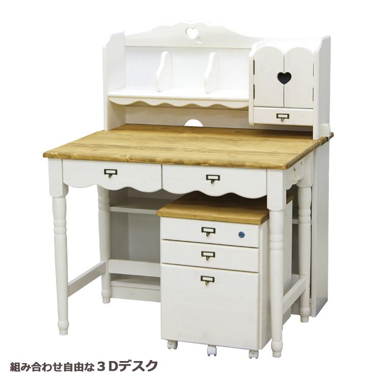 学習デスク ホワイト 姫系デスク プリンセスデスク 姫系 学習机 デスク 机 desk ワゴン 書棚 ホワイト 白 ブラウン おしゃれ 北欧 パイン カントリー 送料無料