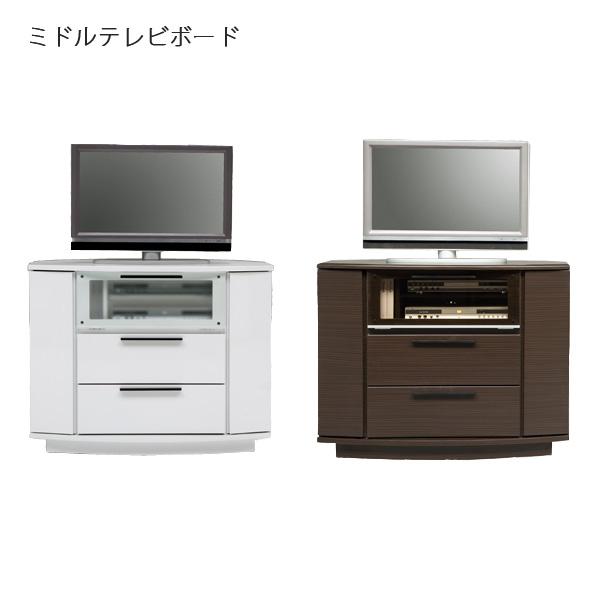 テレビボード ミドルテレビボード TVボード テレビ台 AV収納 AVラック リビング収納 引出し付き 収納 木製 送料無料