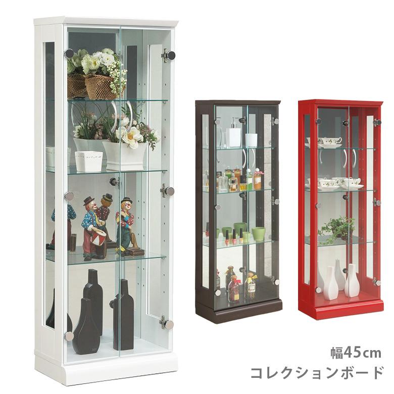 コレクションボード 幅45cm 高さ128cm コレクションケース コレクション 収納 ガラスケース リビング収納 ブラウン レッド ホワイト 白