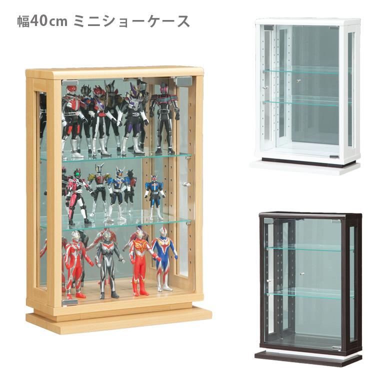ミニショーケース ショーケース 幅40cm 高さ60cm コンパクト コレクションボード コレクションケース コレクション 収納 ガラスケース リビング収納 ブラウン ナチュラル ホワイト 白 卓上式