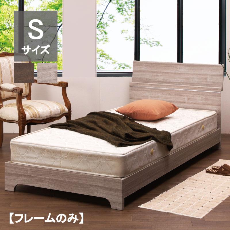 ベッド ベッドフレーム シングル 北欧 おしゃれ 照明 間接照明 LED 収納 棚 コンセント シングルサイズ シングルベッド ベット シンプル ブラウン ナチュラル