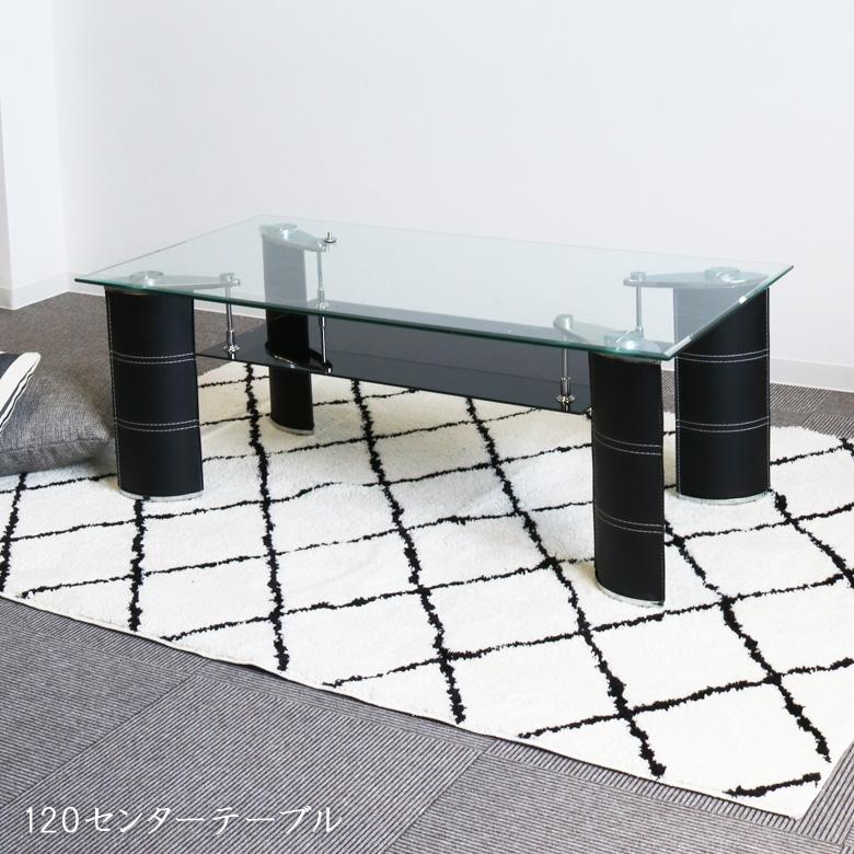 センターテーブル ガラス 120 テーブル ローテーブル ガラステーブル 幅120cm ブラック クリア 強化ガラス おしゃれ モダン シンプル リビングテーブル カフェテーブル 棚付き 収納付き 棚ガラス 送料無料