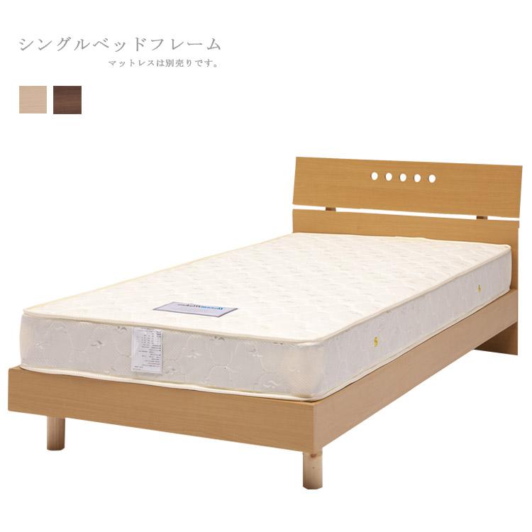 ベッド シングルベッド ベッドフレーム シングル シングル シングルサイズ スノコベッド シンプル 99cm 頑丈 木製 北欧 モダン フレームのみ 脚付き 脚付きベッド ローベッド スノコ 新生活 1人暮らし