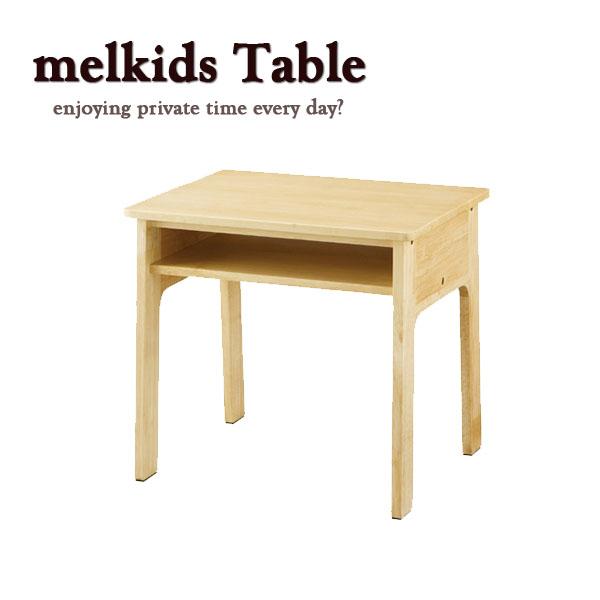 モダン レトロ クラシック デザイナーズ テーブル ナチュラル 木製 ME-50T melkidsテーブル [ 直送 ] ME-50T 送料無料