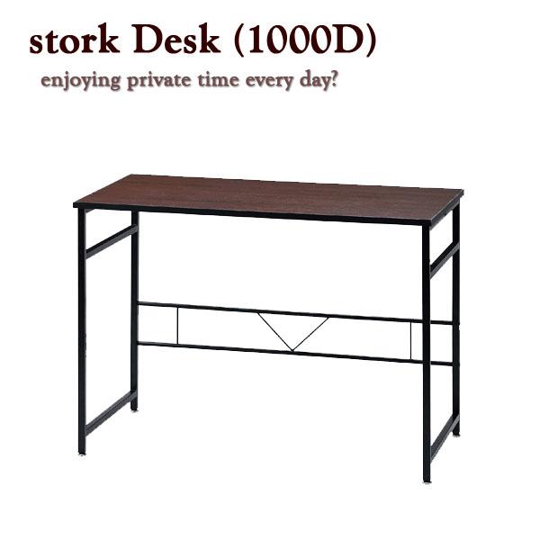 デスク モダン レトロ クラシック デザイナーズ 木製 スチール STW-1000D storkデスク デスク 机 パソコンデスク PCデスク コンピュータデスク [ 直送 ] 送料無料