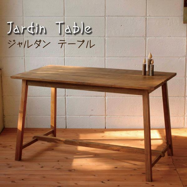 [ Jardin Table ] ジャルダン MHO-T120 テーブル ダイニングテーブル 木製 smtb