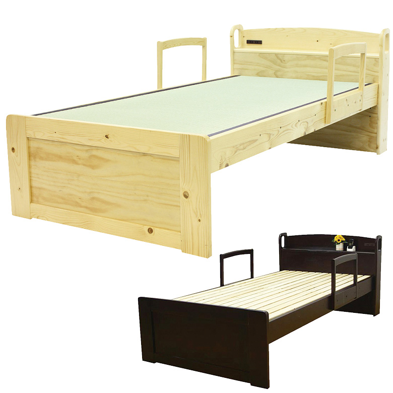 畳ベッド ベッドフレーム 手すり 2本付き シングル ベッド シングルベッド 4段階 高さ調整可 2口 コンセント付 棚付 木製ベッド すのこ LVL ポプラ フレームのみ パイン 木製 選べる2色 ダークブラウン ナチュラル ベット