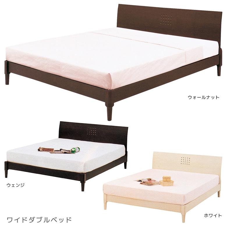 ベッド ワイドダブル ベッドフレーム おしゃれ モダン 北欧 ベッドフレーム 木製 選べる3色 ヘッドボード 曲面 モダン 北欧