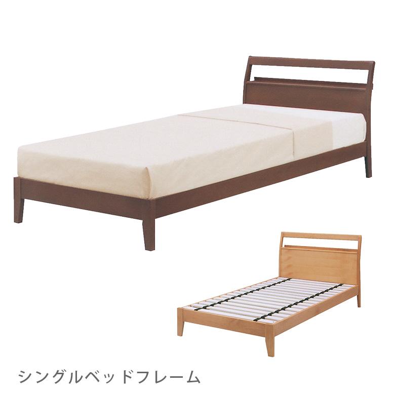 ベッド シングルベッド アルダー おしゃれ ベッドフレーム シングル 木製 曲面ヘッド ちょい宮付き 棚 2口 コンセント付き ローリングスノコ 選べる2色 ブラウン ナチュラル モダン 北欧