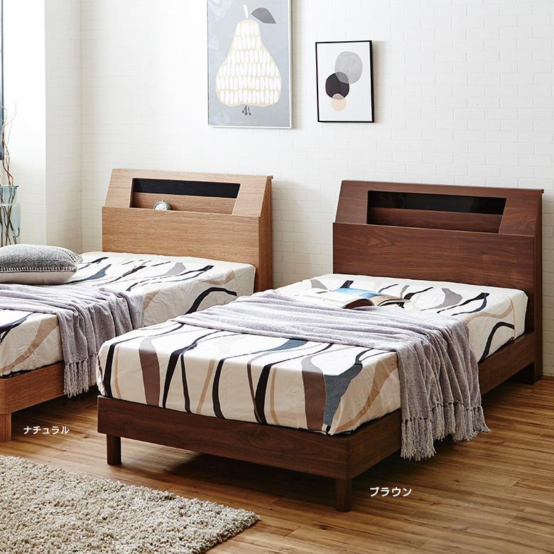 ベッド セミダブルベッド セミダブル ベッドフレーム フレームのみ 宮付き 棚付き 脚付き レッグ 木製 選べる2色 ブラウン ナチュラル デザインパネル ヘッドボード スタイリッシュ おしゃれ シック モダン 北欧